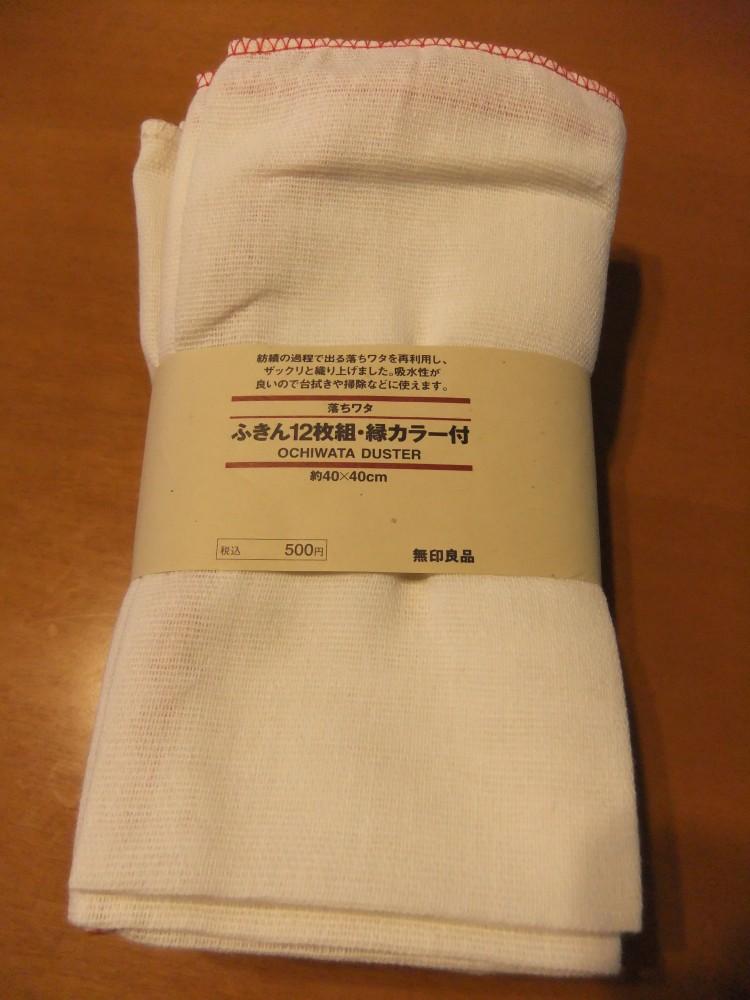 今まで使っていた布巾と同じお値段位で・・・無印良品の落ちワタふきんは12枚も入っていました♡