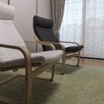 リビングをくつろぎの空間に ~お部屋の特徴と収納方法
